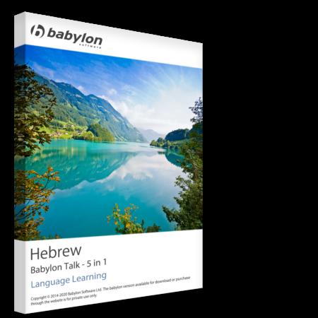 Hebrew Language Learning