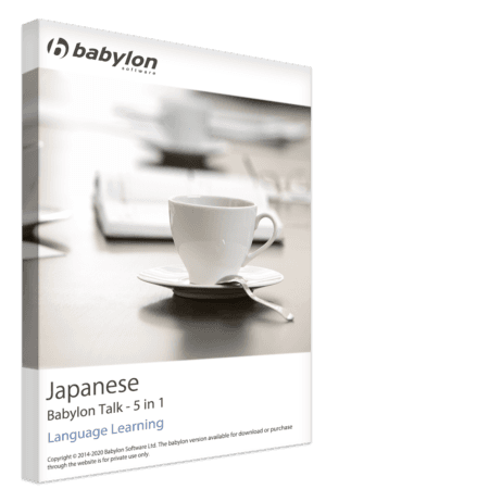 Japanese Language Learning
