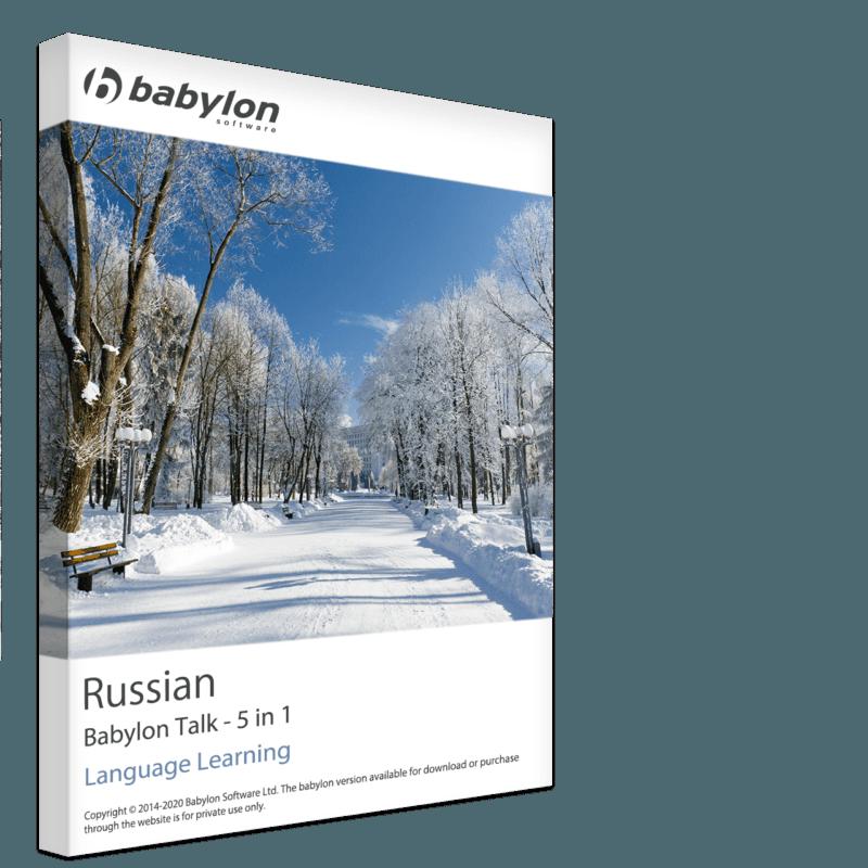 Russian Language Learning