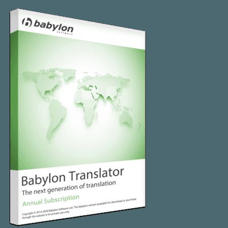 Annual License for Babylon