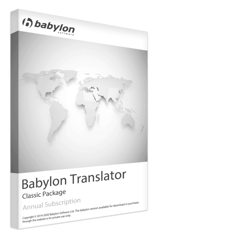 Classic Package - Babylon Translation Software