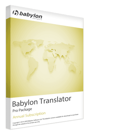 Professional Package of Babylon Translator