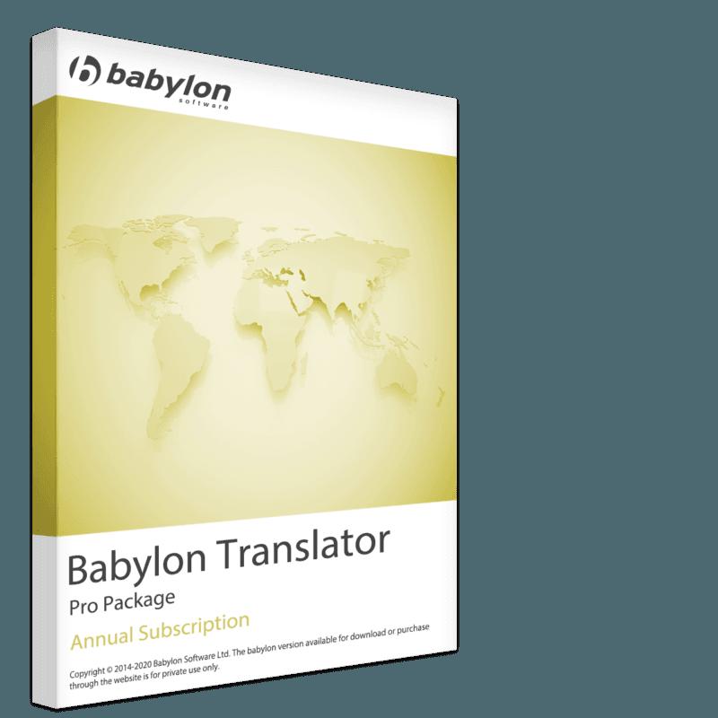 Professional Package of Babylon Translator