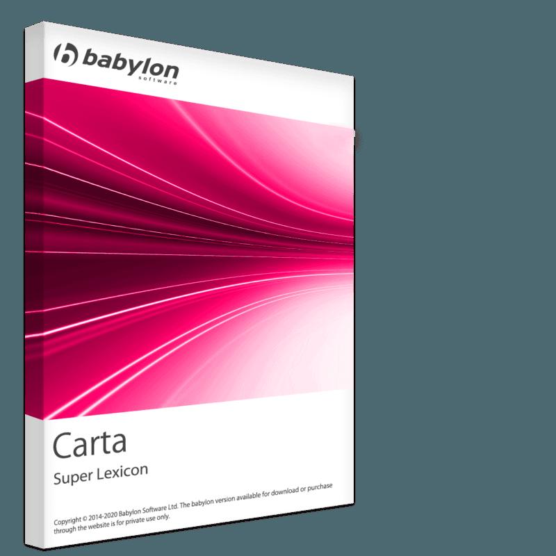 Carta Super Lexicon