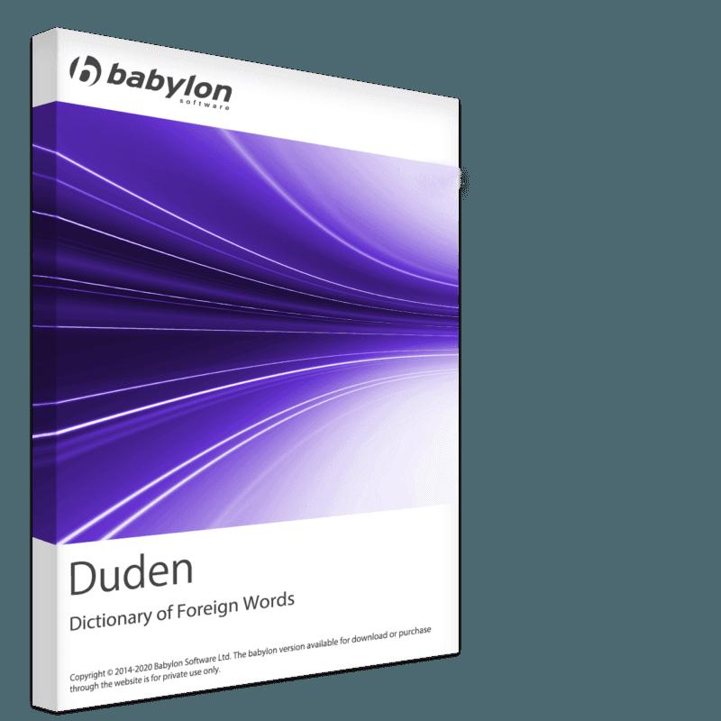 Duden - מילון מילים שאולות