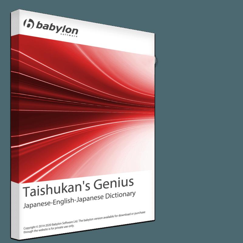 Taishukans Genius Japanisch-Englisch-Japanisch