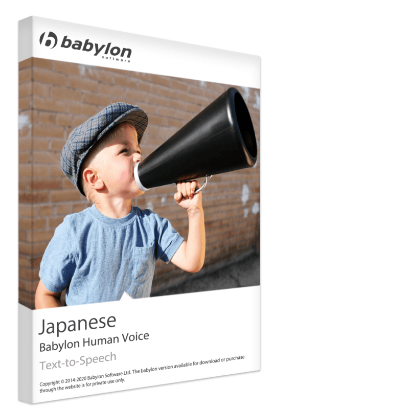 Japanese Text to Speech