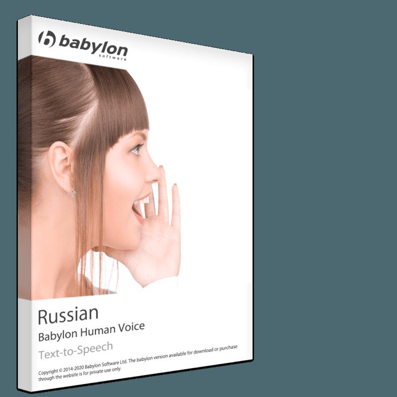 Russian Text to Speech