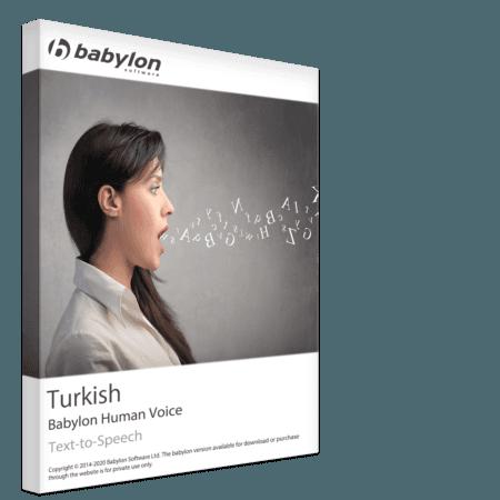 Turkish Text to Speech
