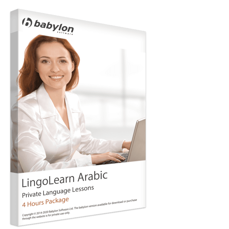 Arabic Language Learning