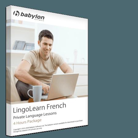 לימודי השפה הצרפתית