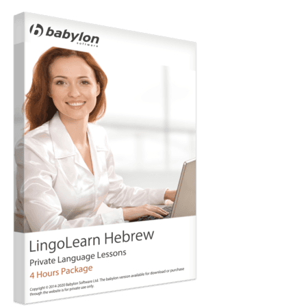 Hebrew Language Learning