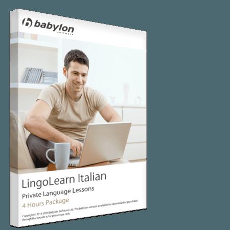 לימודי השפה האיטלקית