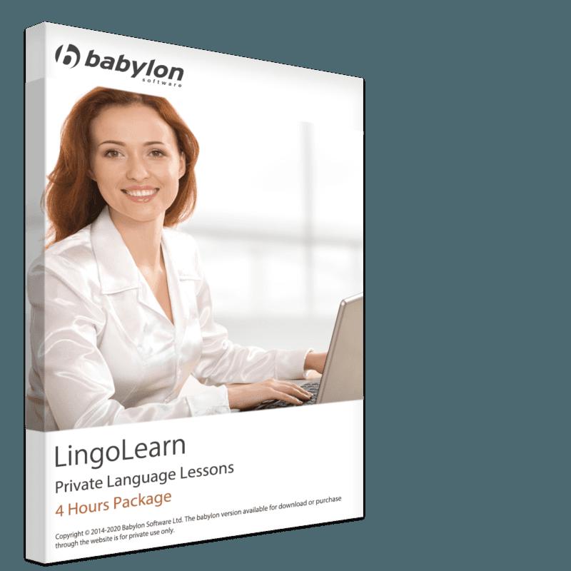 Cours particuliers de langue en ligne