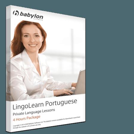 تعلم اللغة البرتغالية