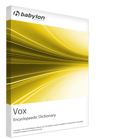 Vox Encyclopaedic Dictionary